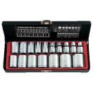Metrinch 17 Piece 1/2 Inch Socket Set
